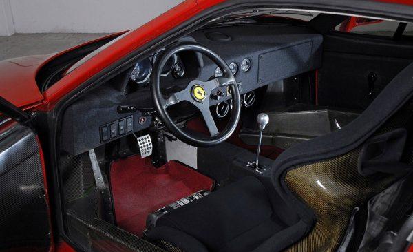 Amazing Features In Ferrari F40: Your Ideal Car