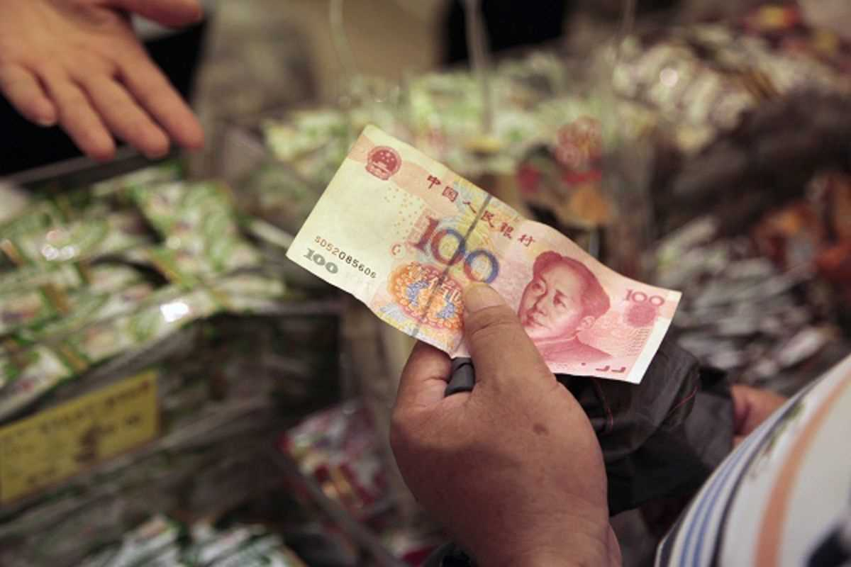 China Credit Worries Rise as Large Shadow Banking Default Looms
