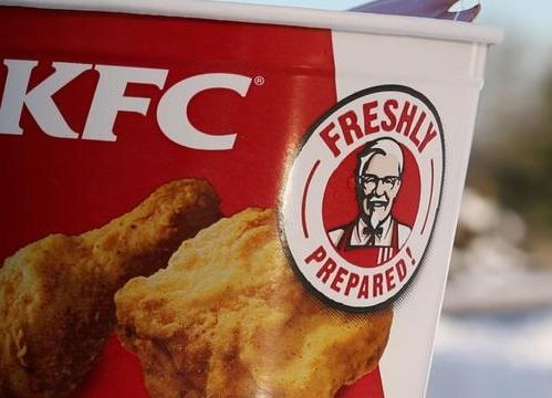 Mixed Results For KFC, Yum- shares Pitch